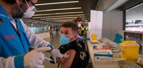 """Имунизират полицаи на стадиона на ФК """"Атлетико Мадрид"""""""