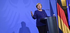 Меркел с прогноза кога ще са готови цифровите ваксинационни паспорти