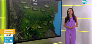 Прогноза за времето (26.02.2021 - сутрешна)
