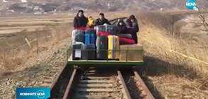 Група руски дипломати напуснаха Северна Корея на дрезина