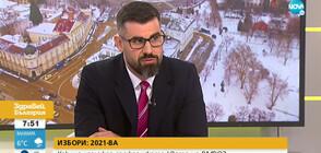 Как изглежда гражданската квота на ВМРО?