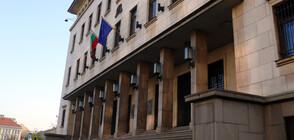 Управителят на БНБ внесе годишния доклад на институцията в парламента