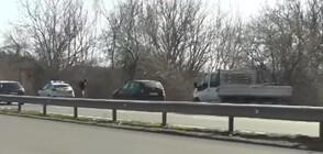 Кола удари екип на АПИ, има загинал служител