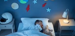 Учени определиха оптимален ритуал за малките деца преди сън