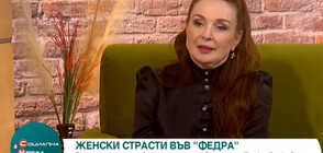 """СТРАСТИ В ПОСТАНОВКАТА """"ФЕДРА"""": Бойка Велкова изследва вътрешния свят на жените"""