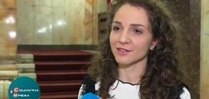 ЖИВОТ НА СЦЕНА: Пътят към успеха на българска певица, част от Виенската опера