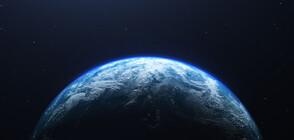 Прогноза за времето (26.02.2021 - централна)