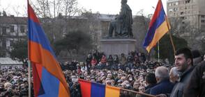Втори ден протести срещу премиера в Армения (ВИДЕО)