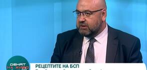 Пламен Милев, БСП: Близо 1/3 от заведенията няма да отворят в понеделник