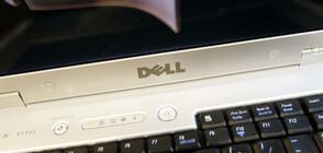 Dell е продала над 50 млн. устройства през 2020 г.