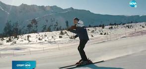 УНИКАЛЕН КАДЪР: Васко Василев се спусна със ски, докато свири (ВИДЕО)
