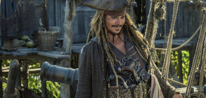 """Джак Спароу срещу страховит враг в """"Карибски пирати: Отмъщението на Салазар"""""""