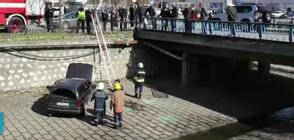 Кола падна в коритото на Хасковска река, има пострадали