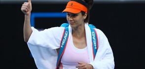 Цвети Пиронкова потвърди участието си в турнира в Дубай