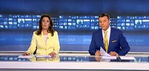 Новините на NOVA (27.02.2021 - централна)