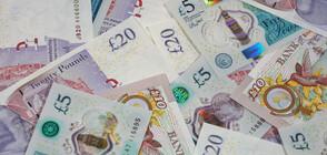 Великобритания създава държавна банка за финансиране на инфраструктурата