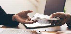 РАБОТА ОТВКЪЩИ: Промени ли се заплащането?