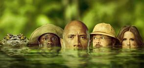 "Премиера по NOVA: ""Джуманджи: Добре дошли в джунглата"""