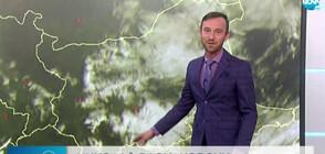 Прогноза за времето (28.02.2021 - обедна)