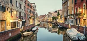 Част от каналите във Венеция пресъхнаха (ВИДЕО)