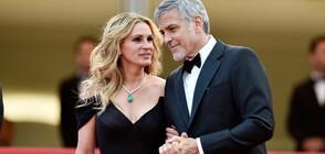 ОТНОВО ЗАЕДНО: Джордж Клуни и Джулия Робъртс се събират на големия екран