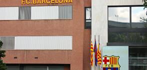 "Полиция щурмува офисите на ""Барселона"", арестуваха Хосеп Мария Бартомеу (ВИДЕО)"