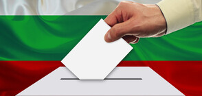 Bulgaria's election commission determines ballot number for parties and coalitions for upcoming general elections
