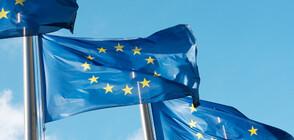 """ЕК предлага въвеждането на """"зелени пропуски"""" за пътуване"""