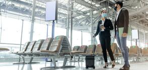 Кое е най-доброто летище в Европа