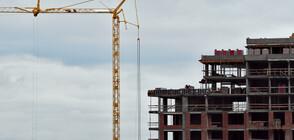 2000 евро на квадрат стигат цените на апартаменти в София