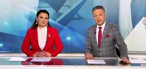 Новините на NOVA (01.03.2021 - централна)
