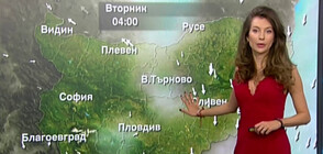 Прогноза за времето (01.03.2021 - централна)