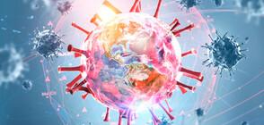 Обсъждат нови ограничения в най-засегнатите от пандемията области