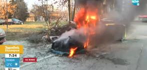 """Кофа за боклук пламна в столичния квартал """"Младост"""""""