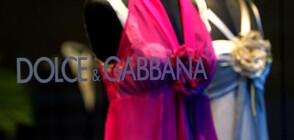 """СЕДМИЦА НА МОДАТА В МИЛАНО: """"Долче и Габана"""" представиха диско колекция а ла 90-те"""