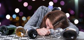 Какво е състоянието на препилата с алкохол ученичка