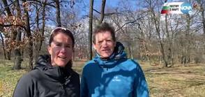 Защо двама пътешественици решиха да обиколят света на колело