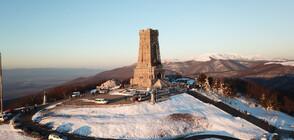 Честванията на върха на свободата Шипка (ВИДЕО+СНИМКИ)