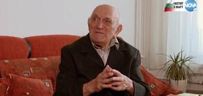 92-годишен мъж рецитира стихове в интернет (ВИДЕО)