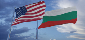 US Secretary of State congratulates Bulgarias on the occasion of Liberation Day