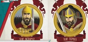 Владетелите на България. От легендите до XX век. (ВИДЕО)