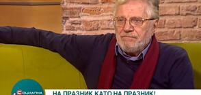 ДВОЕН ПРАЗНИК: Актьорът Георги Новаков разказва какво е да си роден на 3 март (ВИДЕО)