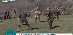 В епохата на прабългарите: Да стреляш с лък, да се биеш със сабя и да се качиш на кон