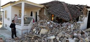Силно земетресение в Гърция, усетено е в редица градове у нас (ВИДЕО+СНИМКИ)