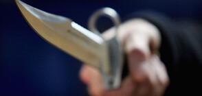 Криминално проявен заплаши с нож възрастна жена в дома й, отмъкна 400 лв.