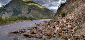 Свлачище затвори пътя между две села в Пловдивско