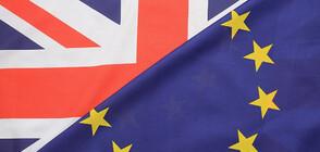 ЕС заплаши Лондон с ответни действия заради нарушаване на условия по Brexit