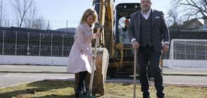 Започна изграждането на лекоатлетическа писта на стадиона в Габрово