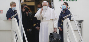 ИСТОРИЧЕСКО ПОСЕЩЕНИЕ: Папа Франциск пристигна в Ирак (ВИДЕО+СНИМКИ)