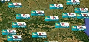 Прогноза за времето на NOVA NEWS (05.03.2021 - 11:00)